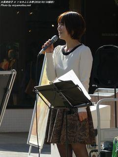 大黒美和子(#110)