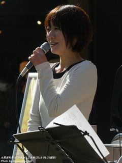大黒美和子(#83)