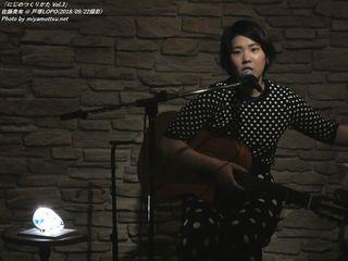 佐藤美有(#405)