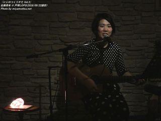佐藤美有(#449)