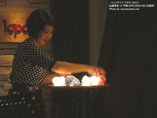 佐藤美有(#464)