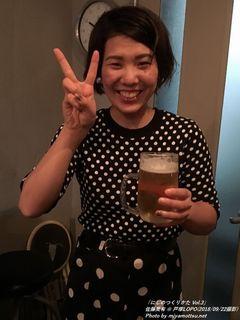 佐藤美有(#490)