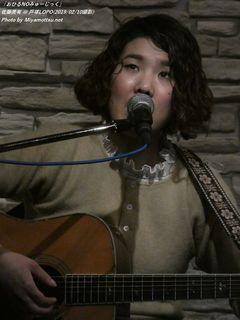 佐藤美有(#526)