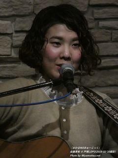佐藤美有(#555)
