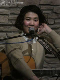 佐藤美有(#557)