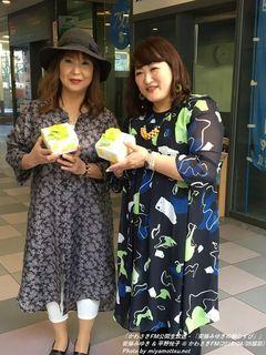 安藤みゆき & 平野悦子(#120)