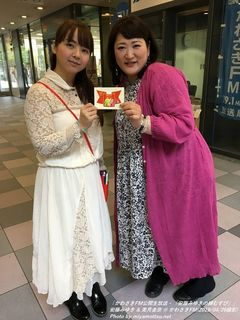 安藤みゆき & 美月圭奈(#123)
