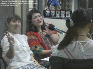 安藤みゆき & 美月圭奈(#132)