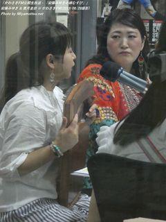 安藤みゆき & 美月圭奈(#138)