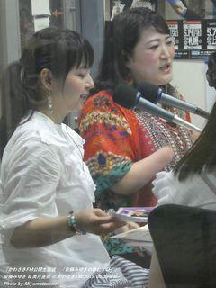 安藤みゆき & 美月圭奈(#154)