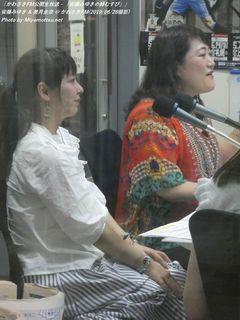 安藤みゆき & 美月圭奈(#155)