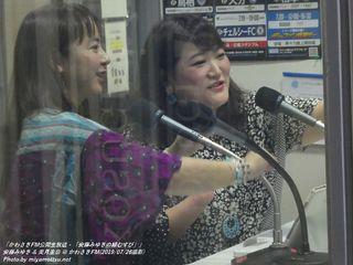 安藤みゆき & 美月圭奈(#229)