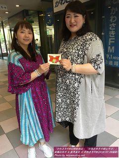 安藤みゆき & 美月圭奈(#230)