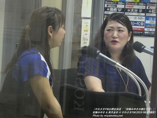 安藤みゆき & 美月圭奈(#231)