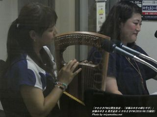 安藤みゆき & 美月圭奈(#237)