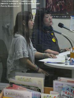 安藤みゆき & 美月圭奈(#350)