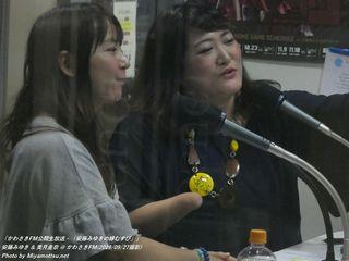 安藤みゆき & 美月圭奈(#368)