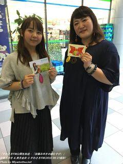 安藤みゆき & 美月圭奈(#369)