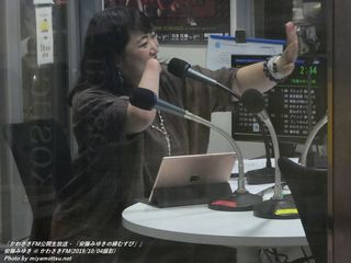 安藤みゆき(#399)