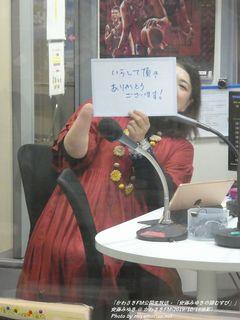 安藤みゆき(#413)
