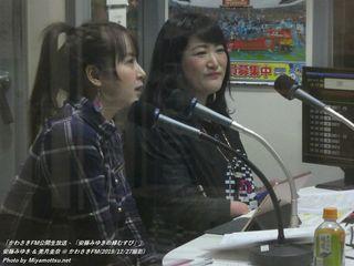 安藤みゆき & 美月圭奈(#492)