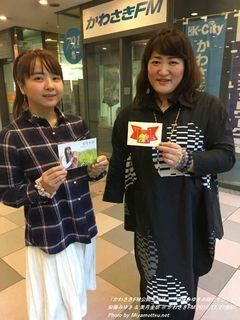 安藤みゆき & 美月圭奈(#507)