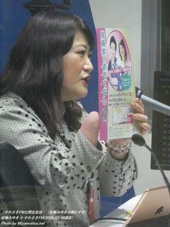 安藤みゆき(#636)