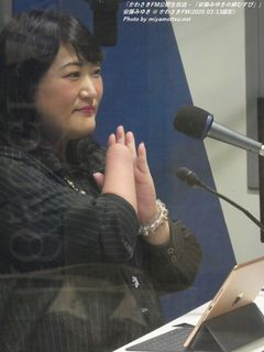 安藤みゆき(#674)