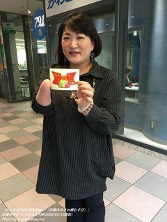 安藤みゆき(#684)