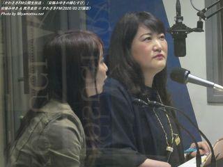 安藤みゆき & 美月圭奈(#701)