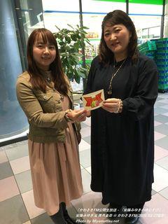 安藤みゆき & 美月圭奈(#726)