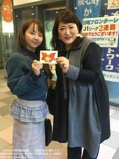 安藤みゆき & ケーナ(#77)