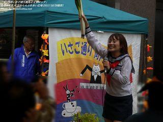 庄司みずき(#2439)