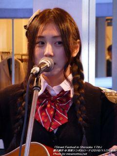 雛吉桃世(#115)