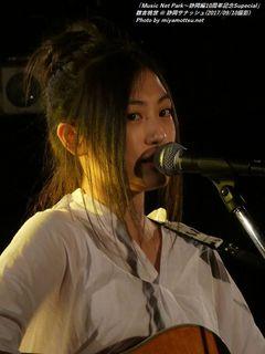 雛吉桃世(#266)