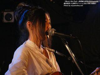 雛吉桃世(#300)