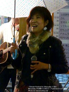 Monchika(SHAKA2)(#269)