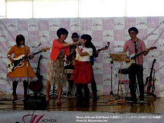 Music Silkroad Staff Band(#36)
