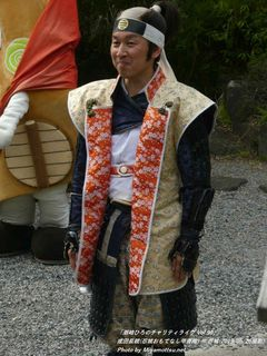 成田長親(忍城おもてなし甲冑隊)(#4)