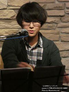 nanase(#75)