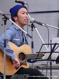 二宮直人(#46)