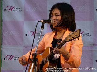 Natsumi(#128)
