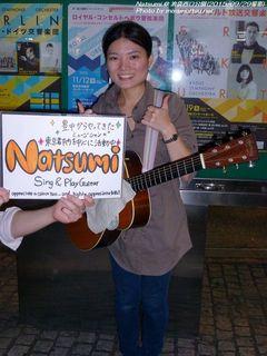 Natsumi(#235)