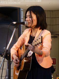 Natsumi(#95)