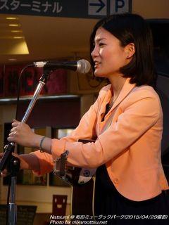 Natsumi(#99)