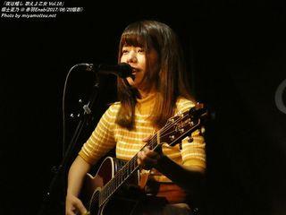 福士夏乃(#12)