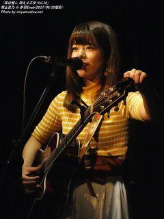 福士夏乃(#33)