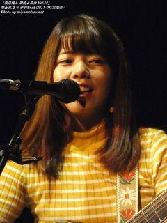福士夏乃(#56)