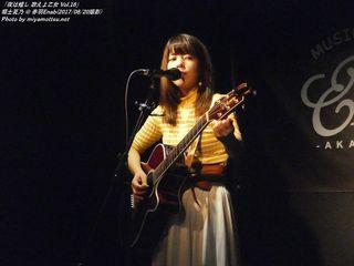 福士夏乃(#60)