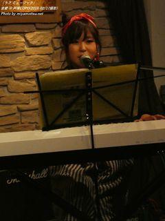 音愛(#466)